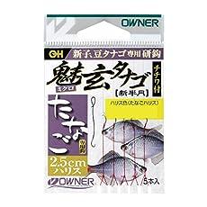 オーナー(OWNER) 魅玄タナゴ2.5cm(チチワ付) No.26614 鶯