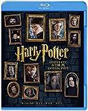 ハリー・ポッター 8-Film ブルーレイセット[Blu-ray/ブルーレイ]