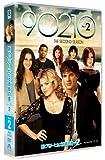 新ビバリーヒルズ青春白書 90210 シーズン2 DVD-BOX part2