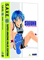 Suzuka: The Complete Series S.A.V.E. by Funimation Prod
