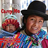Carry Me: Chinese/English