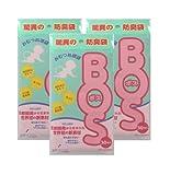 驚異の防臭袋 BOS(ボス)Sサイズ30枚×3個パック 赤ちゃん用おむつ・うんち処理袋【袋カラー:ピンク】 ランキングお取り寄せ