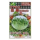 カネコ種苗 園芸・種 KS100シリーズ 豆苗 野菜100 753
