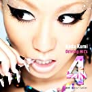 Koda Kumi Driving Hit's 4