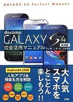 http://astore.amazon.co.jp/sc-04e--22/detail/4883378780