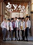 腐男塾 2011年 カレンダー