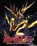 機動戦士ガンダムUC 第5巻 [Blu-ray]