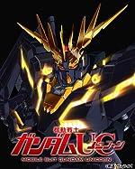 機動戦士ガンダムUC 5 [Blu-ray]