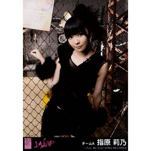 AKB48公式生写真上からマリコ劇場盤【指原莉乃】