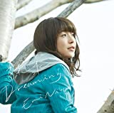 探求Dreaming-新田恵海