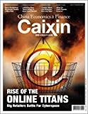 Caixin - China Economics & Finance