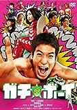������ܡ����ڥ���������ɡ����ǥ������� [DVD]