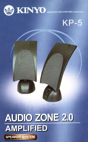 Kinyo-KP-5-2.0-Multimedia-Speaker