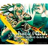 プレイステーション2専用ゲームソフト「.hack//G.U.」.hack//G.U. GAME MUSIC O.S.T.2(初回限定盤)