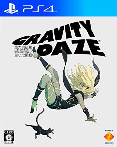 GRAVITY DAZE 重力的眩暈:上層への帰還において、彼女の内宇宙に生じた摂動