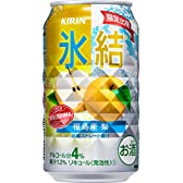 キリン 氷結 福島産 梨 缶 350ml×24本