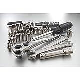 Craftsman 58 Piece Mechanics Tool Set with Storage Case 20058