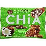 大塚食品 しぜん食感 CHiA ココナッツ 21g バランス栄養食 クッキー チアシード3000粒