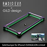 [ GildDesign ギルドデザイン ] Solid Bumper for iPhone5 ( EVANGELION エヴァンゲリオン Limited )  RADIO EVA × GILD design  ( エヴァンゲリオン 初号機 モデル GIEV-222PGB-40465 )