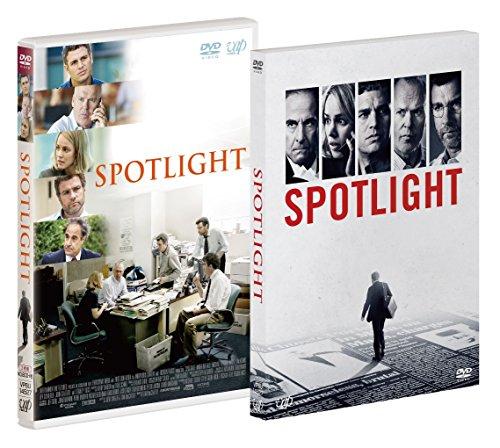 スポットライト 世紀のスクープ[DVD]