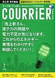 COURRiER Japon (クーリエ ジャポン) 2011年 07月号 [雑誌]