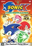 Sonic X: Chaos Emerald Saga