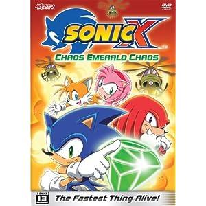 Sonic X: Chaos Emerald Chaos (Season 2) movie