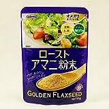 ニップン ローストアマニ粉末 35g オメガ3 α-リノレン酸 食物繊維 アマニリグナン NIPPN GOLDEN FLAXSEED ROAST