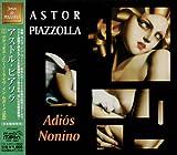 「ピアソラの至宝」シリーズ 第1期 アディオス・ノニーノ~ライヴ・イン・ルガーノ1983