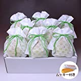 SB-G8 最高級「極み」水晶文旦 大玉8個入 土佐和紙巾着包