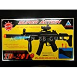 TD-2019 WORLD FAMOUS TOY GUN (NEW EDITION) RARE EDITION (SUITABLE FOR 5 YEAR OLD +)
