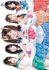 GIGA/新美少女戦士 セーラープリズムV アフターストーリー [DVD]