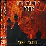 Tage Mahal by Jon Oliva's Pain (2005-01-03)