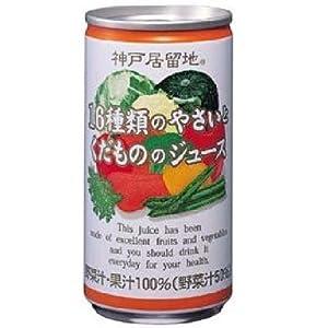 富永貿易 神戸居留地 16種の野菜と果物 190g×30本