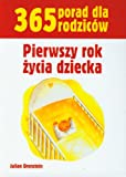 img - for Pierwszy rok zycia dziecka book / textbook / text book