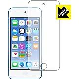 防気泡・防指紋!光沢保護フィルム『Crystal Shield iPod touch 第6世代』
