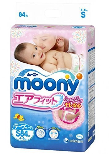 japanese-diapers-nappies-moony-s-4-8-kg-moony-s-4-8-kg-by-unicharm