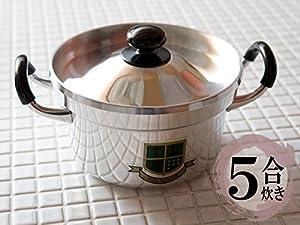 トオヤマ 文化鍋 20cm