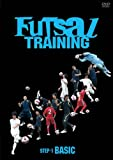 FUTSAL TRAINING STEP-1 BASIC [DVD]