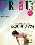 FRaU Hawaii―ただいま!ハワイ (講談社MOOK)
