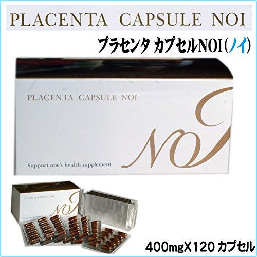 """プラセンタ """"プラセンタカプセル天和 """" 400mgX120カプセル 1箱"""