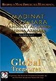 Global Treasures Madinat Al-Zahara Mahdinat Al-Zahra Medina Azahara Cordoba Andalucia, Spain [DVD] [NTSC]