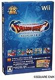 ドラゴンクエスト25周年記念 ファミコン&スーパーファミコン ドラゴンクエストI・II・III(復刻版攻略本「ファミコン神拳」(書籍全130ページ)他同梱) 初回生産特典 実物大! ちいさなメダル同梱