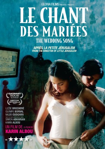wedding-song-fr-arabic-eng-sbt