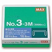 [MAX 6182731] 中型3号ホッチキス針 No.3-3M 3000本