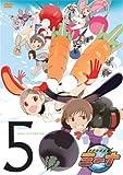 ������'��ߡ��� 5 [DVD]