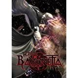 The Eyes of Bayonetta: Art Book & DVDby Sega