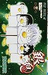 銀魂-ぎんたま- 41 (ジャンプコミックス)