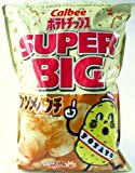【calbeeカルビー】ポテトチップス SUPER BIG コンソメパンチ 466g 大容量