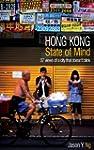 Hong Kong State of Mind: 37 Views of...